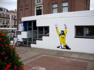 stanleymenzo-ajax-keeper-amsterdam6-600x450