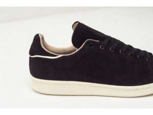 adidas-made-in-germany-09