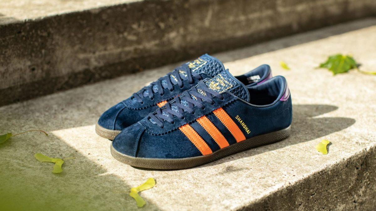 "Adidas Originals X size? ""Anniversary City Series"" Shanghai"