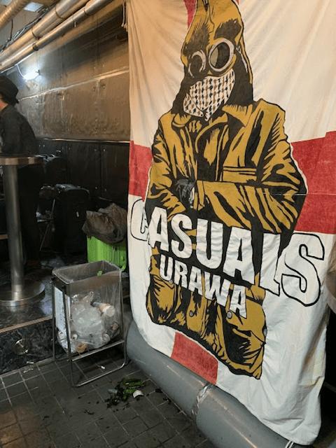 Im Gespräch mit HIGU | Urawa Casuals